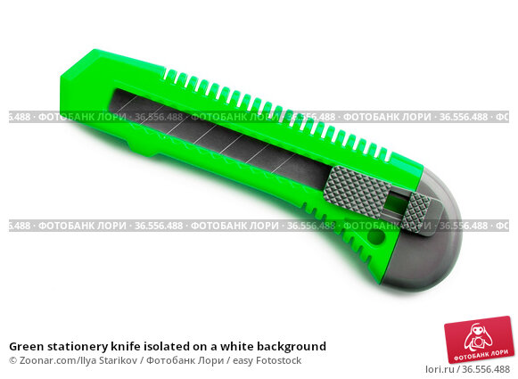 Green stationery knife isolated on a white background. Стоковое фото, фотограф Zoonar.com/Ilya Starikov / easy Fotostock / Фотобанк Лори