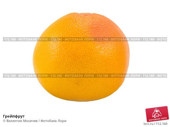 Купить «Грейпфрут», фото № 112160, снято 5 января 2007 г. (c) Валентин Мосичев / Фотобанк Лори