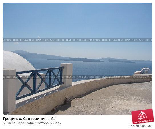 Греция. о. Санторини. г. Иа, фото № 309588, снято 29 июня 2006 г. (c) Елена Воронкова / Фотобанк Лори