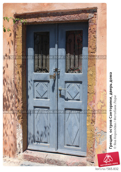 Купить «Греция, остров Санторини, дверь дома», фото № 565832, снято 11 августа 2008 г. (c) Яна Королёва / Фотобанк Лори