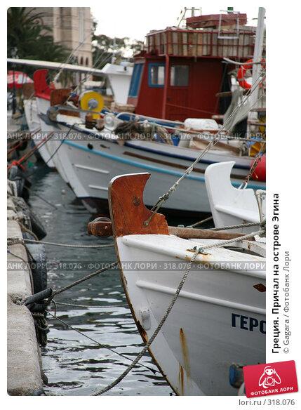 Греция. Причал на острове Эгина, фото № 318076, снято 12 марта 2008 г. (c) Gagara / Фотобанк Лори