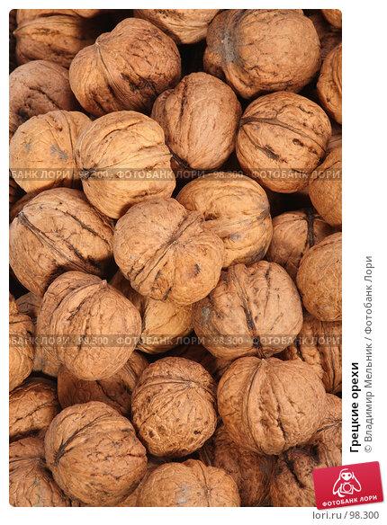 Грецкие орехи, фото № 98300, снято 11 октября 2007 г. (c) Владимир Мельник / Фотобанк Лори