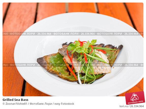 Grilled Sea Bass, фото № 26334964, снято 20 августа 2017 г. (c) easy Fotostock / Фотобанк Лори