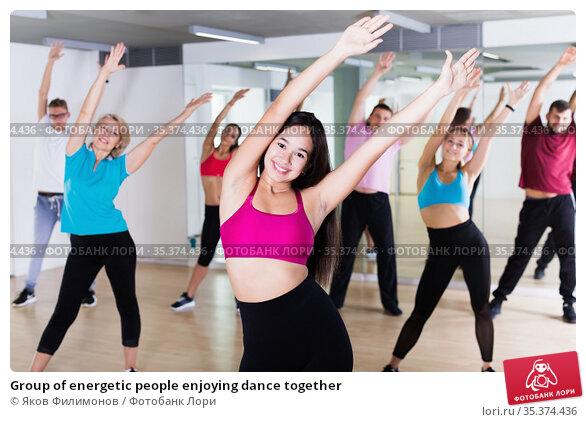 Group of energetic people enjoying dance together. Стоковое фото, фотограф Яков Филимонов / Фотобанк Лори