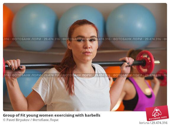Купить «Group of Fit young women exercising with barbells», фото № 29474316, снято 11 ноября 2018 г. (c) Pavel Biryukov / Фотобанк Лори