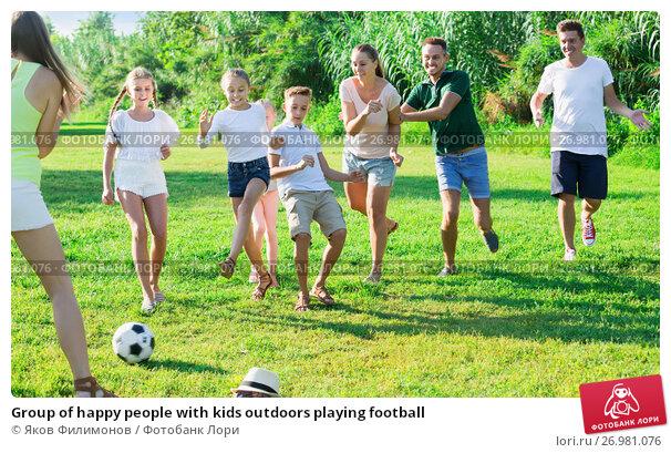Купить «Group of happy people with kids outdoors playing football», фото № 26981076, снято 23 августа 2017 г. (c) Яков Филимонов / Фотобанк Лори