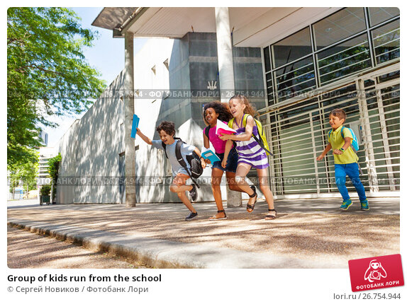 Group of kids run from the school, фото № 26754944, снято 17 июня 2017 г. (c) Сергей Новиков / Фотобанк Лори