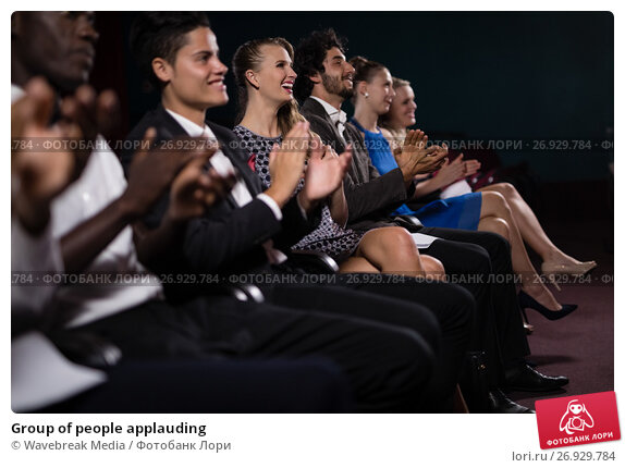 Group of people applauding, фото № 26929784, снято 20 апреля 2017 г. (c) Wavebreak Media / Фотобанк Лори