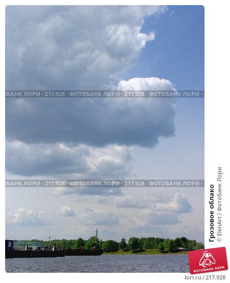 Купить «Грозовое облако», фото № 217928, снято 23 апреля 2018 г. (c) ElenArt / Фотобанк Лори