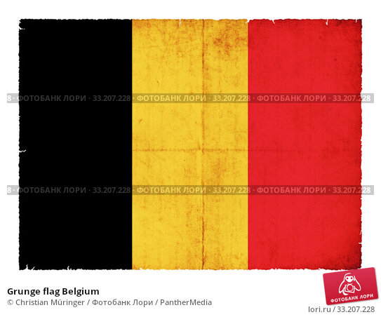 Купить «Grunge flag Belgium», фото № 33207228, снято 8 июля 2020 г. (c) PantherMedia / Фотобанк Лори