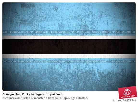 Grunge flag. Dirty background pattern. Стоковое фото, фотограф Zoonar.com/Ruslan Gilmanshin / age Fotostock / Фотобанк Лори