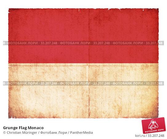 Купить «Grunge Flag Monaco», фото № 33207248, снято 6 июля 2020 г. (c) PantherMedia / Фотобанк Лори