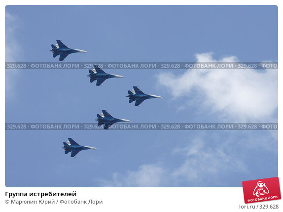 Группа истребителей, фото № 329628, снято 12 июня 2008 г. (c) Марюнин Юрий / Фотобанк Лори