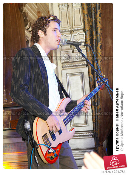 Группа Корни: Павел Артемьев, эксклюзивное фото № 221784, снято 24 июня 2007 г. (c) Ирина Мойсеева / Фотобанк Лори