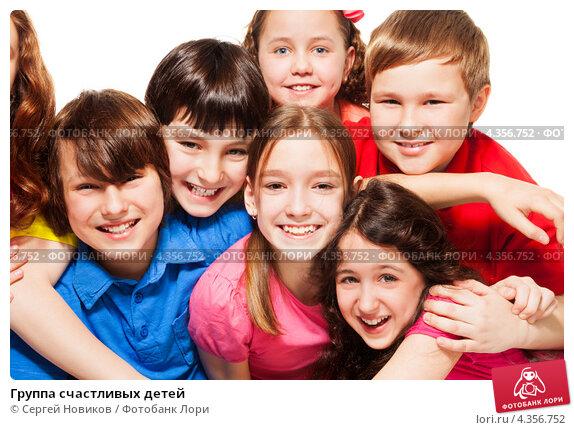 Фото групповой