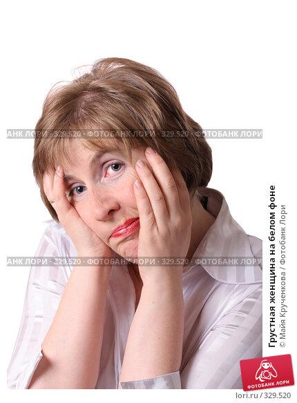 Грустная женщина на белом фоне, фото № 329520, снято 16 мая 2008 г. (c) Майя Крученкова / Фотобанк Лори