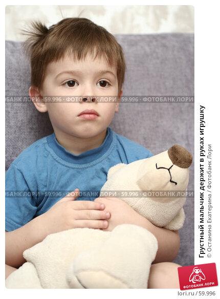 Грустный мальчик держит в руках игрушку, фото № 59996, снято 21 апреля 2007 г. (c) Останина Екатерина / Фотобанк Лори