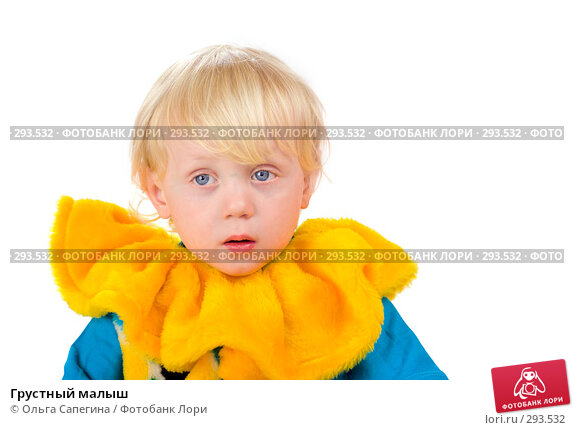 Грустный малыш, фото № 293532, снято 14 апреля 2008 г. (c) Ольга Сапегина / Фотобанк Лори