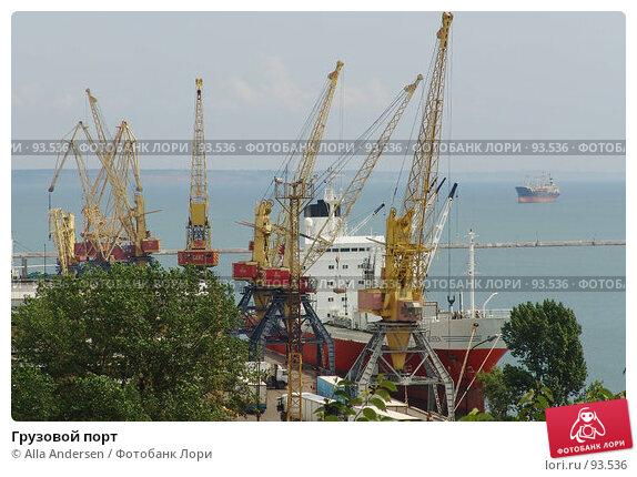 Грузовой порт, фото № 93536, снято 24 июля 2005 г. (c) Alla Andersen / Фотобанк Лори