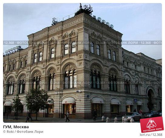 ГУМ, Москва, фото № 12368, снято 8 сентября 2006 г. (c) Roki / Фотобанк Лори