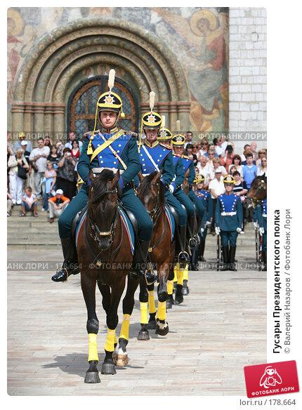 Купить «Гусары Президентского полка», фото № 178664, снято 21 июля 2007 г. (c) Валерий Назаров / Фотобанк Лори
