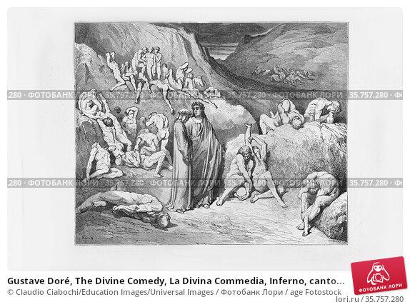 Gustave Doré, The Divine Comedy, La Divina Commedia, Inferno, canto... Стоковое фото, фотограф Claudio Ciabochi/Education Images/Universal Images / age Fotostock / Фотобанк Лори