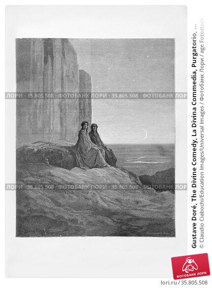 Gustave Doré, The Divine Comedy, La Divina Commedia, Purgatorio, ... Стоковое фото, фотограф Claudio Ciabochi/Education Images/Universal Images / age Fotostock / Фотобанк Лори