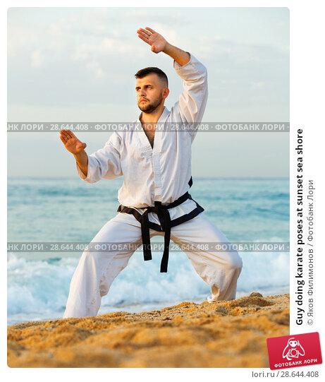 Купить «Guy doing karate poses at sunset sea shore», фото № 28644408, снято 19 июля 2017 г. (c) Яков Филимонов / Фотобанк Лори