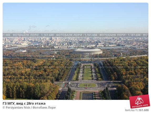 ГЗ МГУ, вид с 28го этажа. Стоковое фото, фотограф Persiyantsev Nick / Фотобанк Лори