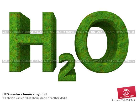 Купить «H2O - water chemical symbol », фото № 10054748, снято 22 мая 2019 г. (c) PantherMedia / Фотобанк Лори