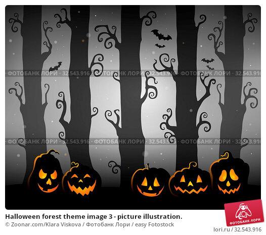 Купить «Halloween forest theme image 3 - picture illustration.», фото № 32543916, снято 10 декабря 2019 г. (c) easy Fotostock / Фотобанк Лори