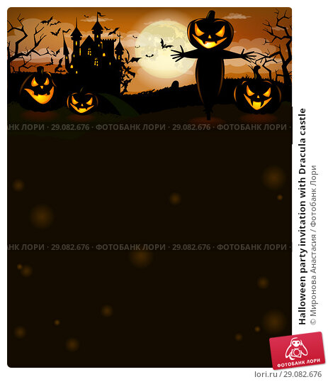 Купить «Halloween party invitation with Dracula castle», иллюстрация № 29082676 (c) Миронова Анастасия / Фотобанк Лори
