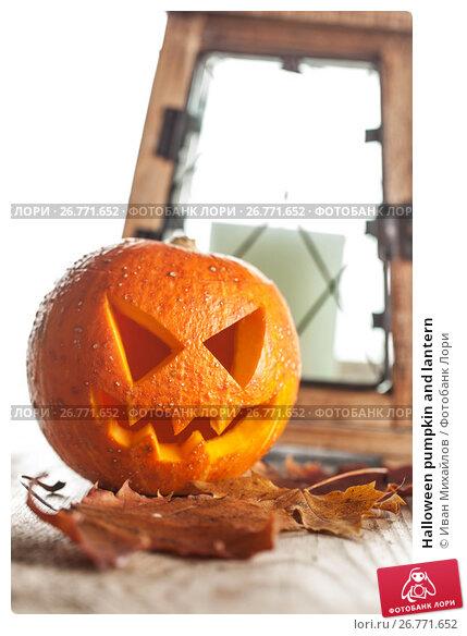 Halloween pumpkin and lantern, фото № 26771652, снято 10 ноября 2015 г. (c) Иван Михайлов / Фотобанк Лори