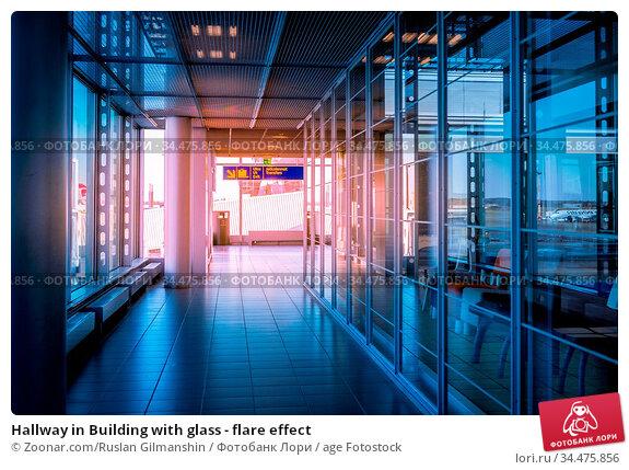 Hallway in Building with glass - flare effect. Стоковое фото, фотограф Zoonar.com/Ruslan Gilmanshin / age Fotostock / Фотобанк Лори