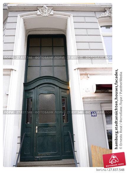 Купить «hamburg,stadtansichten,houses,facades,», фото № 27837548, снято 18 октября 2018 г. (c) PantherMedia / Фотобанк Лори