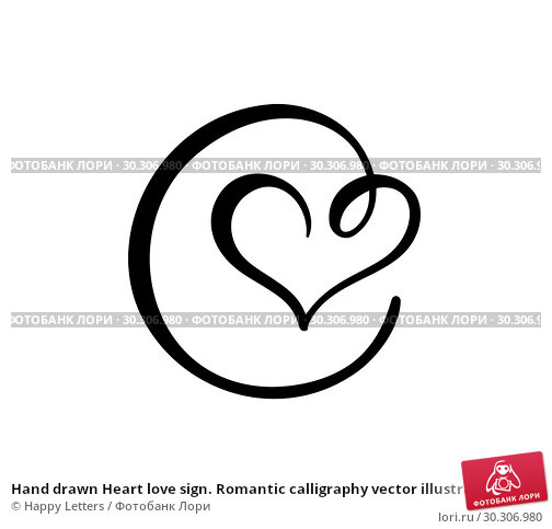 Купить «Hand drawn Heart love sign. Romantic calligraphy vector illustration icon symbol for t-shirt, greeting card, poster wedding. Design flat element of valentine day», иллюстрация № 30306980 (c) Happy Letters / Фотобанк Лори