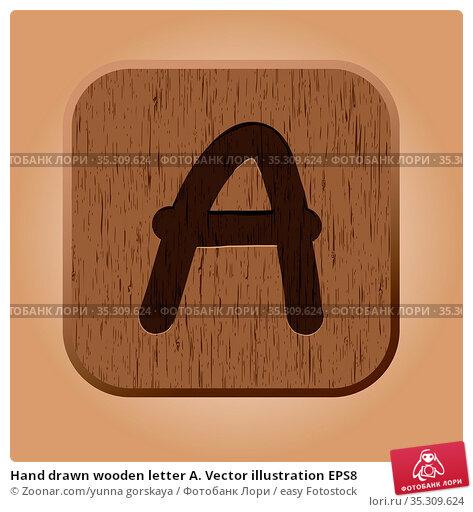 Hand drawn wooden letter A. Vector illustration EPS8. Стоковое фото, фотограф Zoonar.com/yunna gorskaya / easy Fotostock / Фотобанк Лори