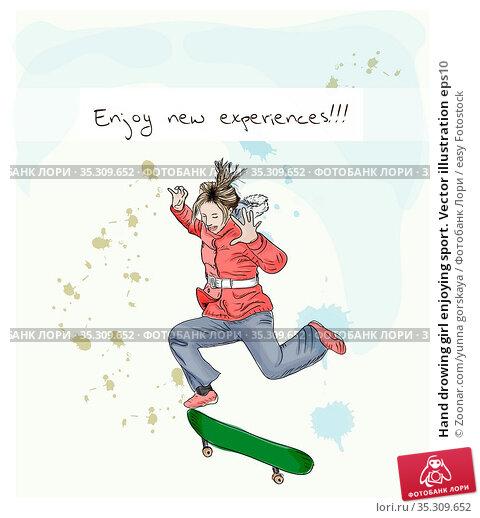 Hand drowing girl enjoying sport. Vector illustration eps10. Стоковое фото, фотограф Zoonar.com/yunna gorskaya / easy Fotostock / Фотобанк Лори