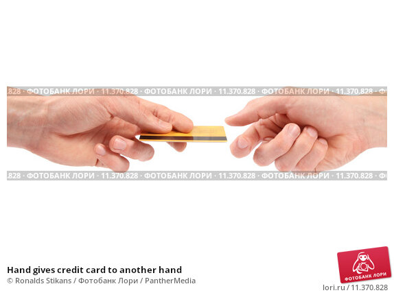 Купить «Hand gives credit card to another hand», фото № 11370828, снято 15 февраля 2019 г. (c) PantherMedia / Фотобанк Лори
