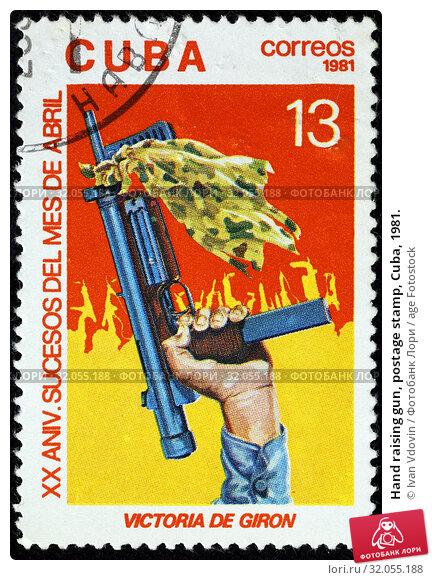 Hand raising gun, postage stamp, Cuba, 1981. (2013 год). Редакционное фото, фотограф Ivan Vdovin / age Fotostock / Фотобанк Лори