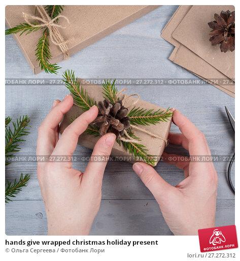 Купить «hands give wrapped christmas holiday present», фото № 27272312, снято 29 октября 2017 г. (c) Ольга Сергеева / Фотобанк Лори