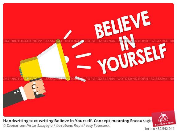 Купить «Handwriting text writing Believe In Yourself. Concept meaning Encouraging someone Self-confidence Motivation quote Warning announcement symbol alarming speaker signal indication script», фото № 32542944, снято 16 декабря 2019 г. (c) easy Fotostock / Фотобанк Лори