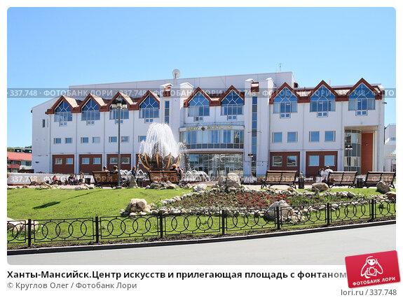 Ханты-Мансийск.Центр искусств и прилегающая площадь с фонтаном, фото № 337748, снято 23 июня 2008 г. (c) Круглов Олег / Фотобанк Лори