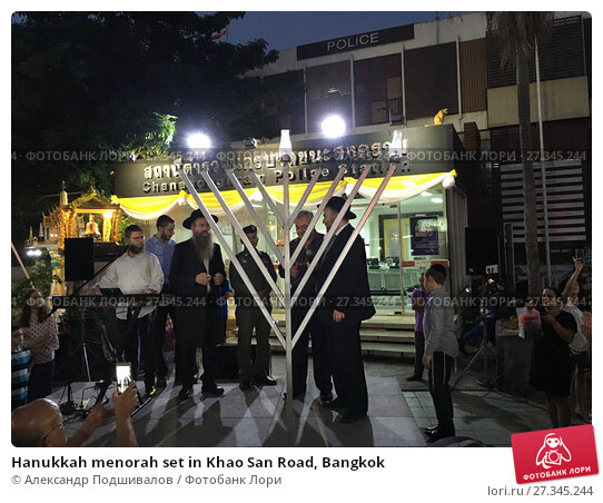 Купить «Hanukkah menorah set in Khao San Road, Bangkok», фото № 27345244, снято 12 декабря 2017 г. (c) Александр Подшивалов / Фотобанк Лори