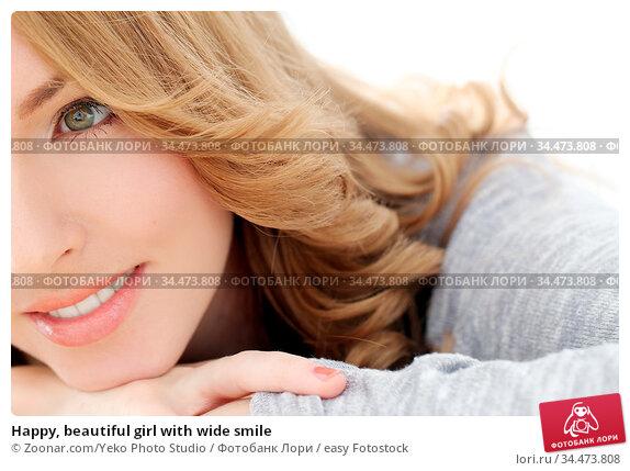Happy, beautiful girl with wide smile. Стоковое фото, фотограф Zoonar.com/Yeko Photo Studio / easy Fotostock / Фотобанк Лори