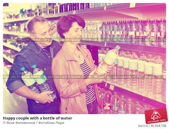 Купить «Happy couple with a bottle of water», фото № 30934156, снято 23 июля 2019 г. (c) Яков Филимонов / Фотобанк Лори