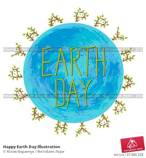 Купить «Happy Earth Day Illustration», иллюстрация № 27580228 (c) Юлия Фаранчук / Фотобанк Лори