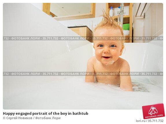 Happy engaged portrait of the boy in bathtub. Стоковое фото, фотограф Сергей Новиков / Фотобанк Лори