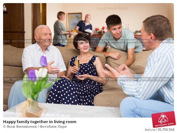 Happy family together in living room. Стоковое фото, фотограф Яков Филимонов / Фотобанк Лори