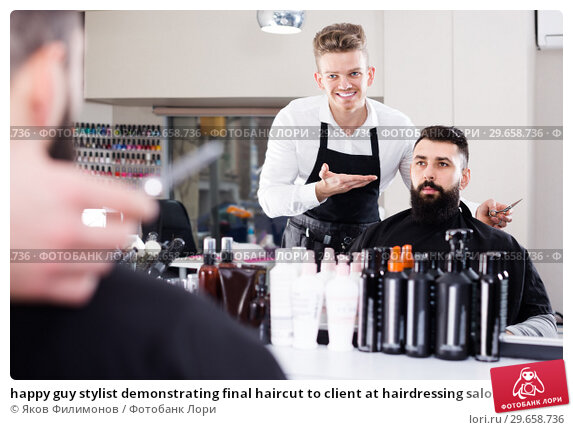 Купить «happy guy stylist demonstrating final haircut to client at hairdressing salon», фото № 29658736, снято 27 января 2017 г. (c) Яков Филимонов / Фотобанк Лори